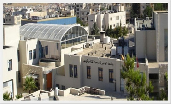 جامعة الأميرة سميّة الأولى في البحث العلمي محلياً و15 عربياً