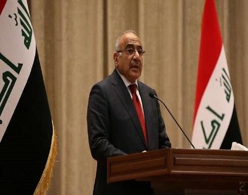 رئيس الوزراء العراقي يأمر برفع حظر التجوال ابتداء من الخامسة صباحا