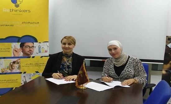 """اتفاق تعاون بين """"كلية أبوغزاله """" وأكاديمية خبراء سيدني للاستشارات"""