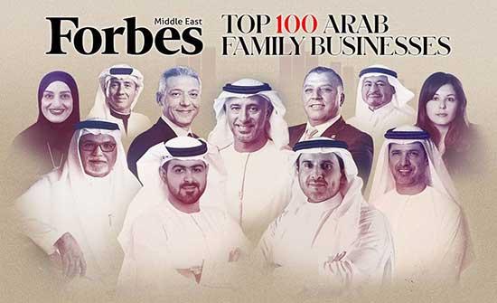 4 شركات اردنية ضمن أقوى 100 شركة عائلية عربية لعام 2021