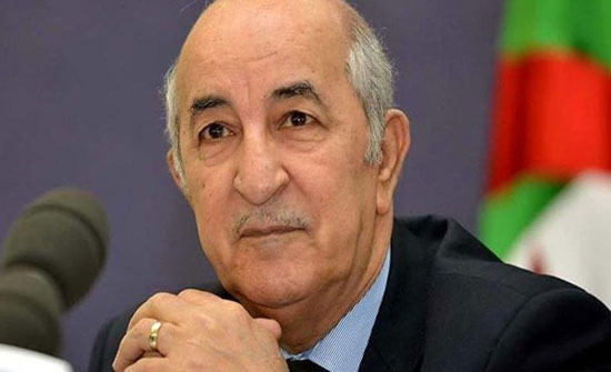 الرئيس الجزائري يخضع للحجر الصحي لمدة 5 أيام