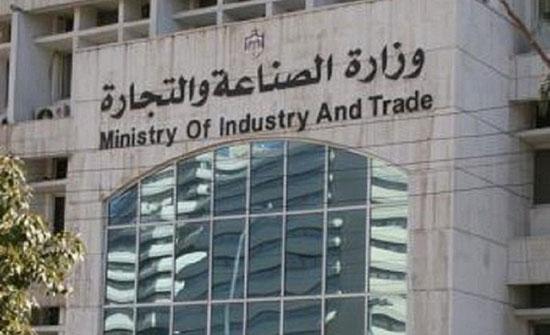 الصناعة والتجارة تحرر 470 مخالفة لأوامر الدفاع منذ بداية الشهر الحالي