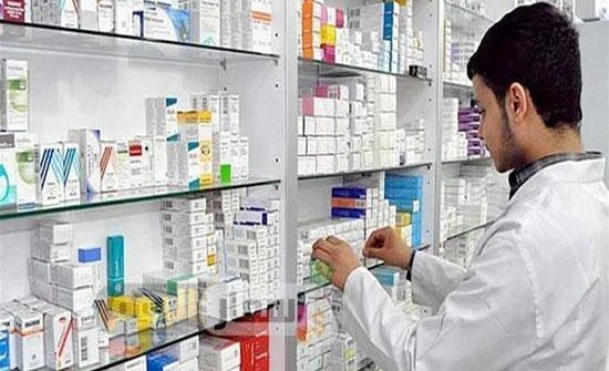 مجلس الوزراء : الموافقة على قانون الدواء والصيدلة لسنة 2019