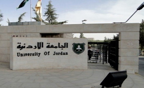 وفد اكاديمي وتجاري فلسطيني يزور الجامعة الاردنية في العقبة