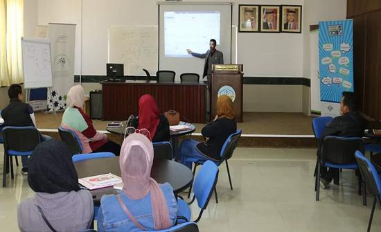 دورة تدريبية في جامعة الزرقاء عن آليات التداول و إدارة مخاطر الاستثمار