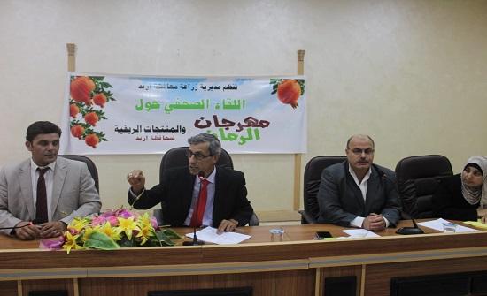 انطلاق مهرجان الرمان والمنتجات الريفية في إربد الاربعاء