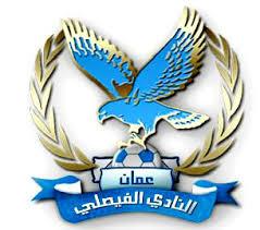 الفيصلي يفوز على اليرموك بدوري المحترفين