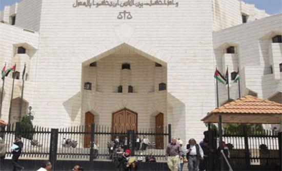 مصدر قضائي ينفي إغلاق قصر العدل في الكرك