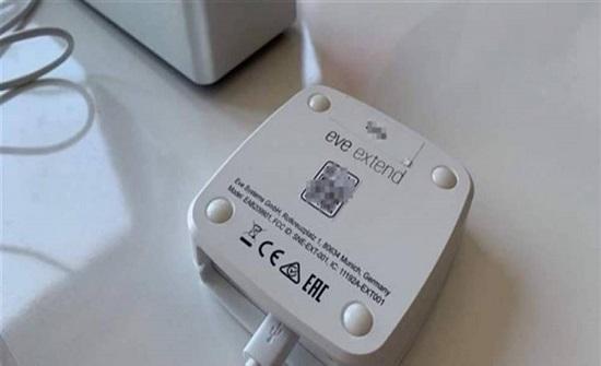 جهاز جديد لزيادة مدى البلوتوث