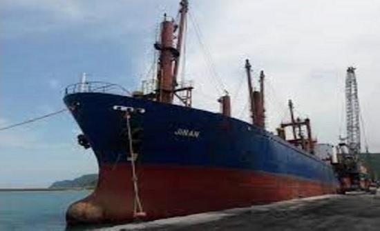 بريطانيا ترسل مجموعة كبيرة من السفن الى خمسة موانئ يابانية في أيلول المقبل