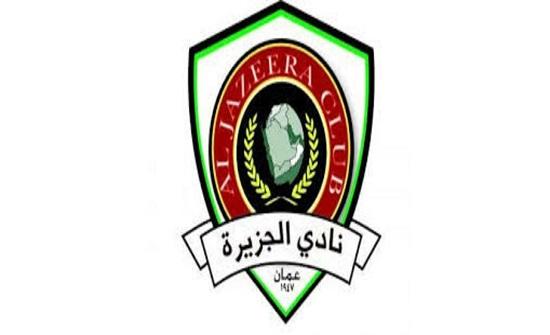 الجزيرة والجيش السوري يلتقيان بالكأس الآسيوية غدا