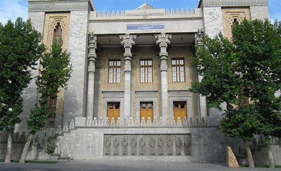 طهران تعلق على تصريحات واشنطن بشأن إيوائها عناصر من تنظيم القاعدة