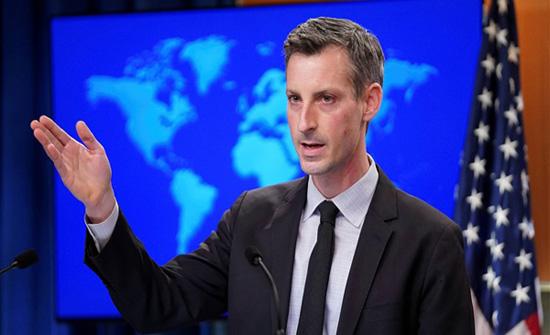 الخارجية الأمريكية: متمسكون بمنع إيران من الحصول على السلاح النووي