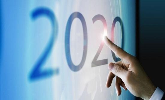 داوود: مساواة رواتب الموظفين المعينين اعتبارا من 2020