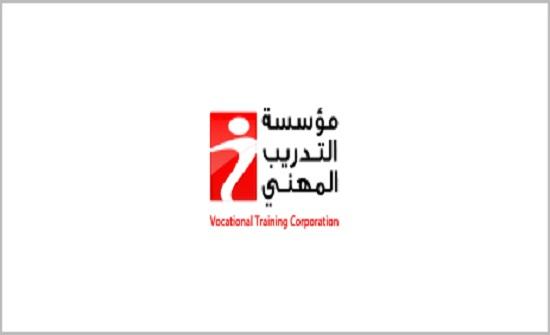 عبيدات : مؤسسة التدريب المهني مستعدة لتعزيز الثقة مع القطاع الخاص