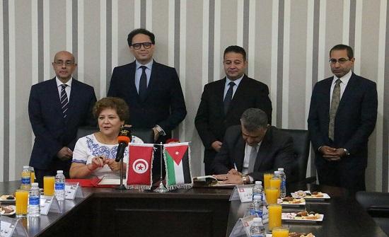 توقيع اتفاقية تعاون ثقافي اردني تونسي