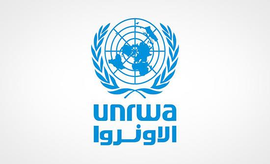 """اعتصام بمخيم عين الحلوة في لبنان لمطالبة """"الأونروا"""" بخطة للطوارئ"""