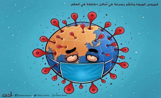 """"""" الصحة العالمية """" : من غير المتوقع اختفاء فيروس كورونا في الصيف"""