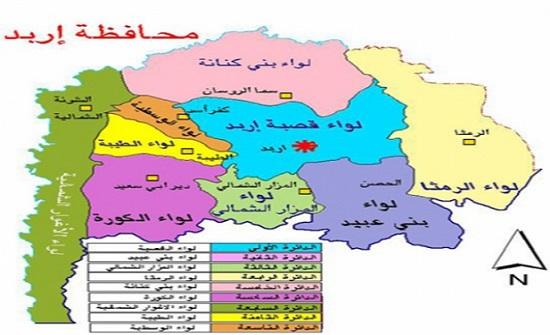 محافظ اربد: عزل 6 منازل و5 مساجد في الرمثا بعد تسجيل 6 اصابات