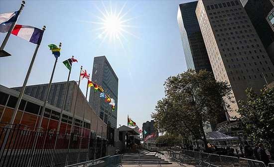 إيران تستعيد حق التصويت بالجمعية العامة للأمم المتحدة
