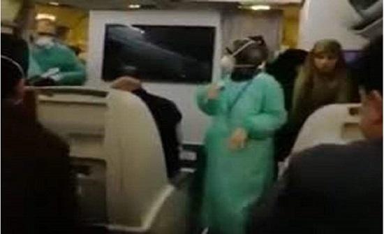 """من داخل الطائرة.. فيديو للسيدة التي حملت """" كورونا"""" من إيران إلى لبنان"""