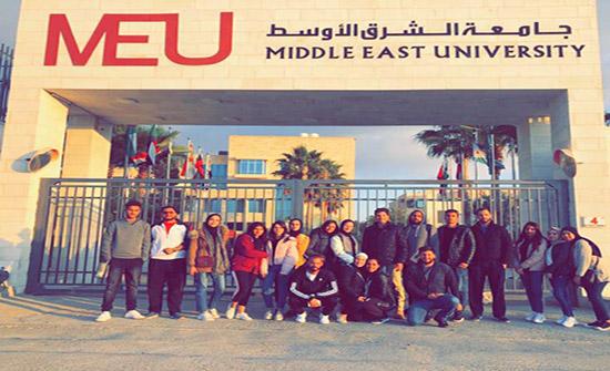 """""""الشرق الأوسط"""" تشارك في ورشة عمل حول الإسعافات الأولية"""
