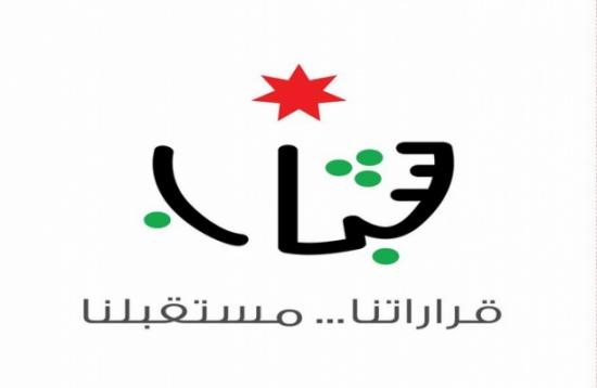 شباب عجلون تنفذ انشطة وبرامج متنوعة بمناسبة مئوية الدولة الأردنية