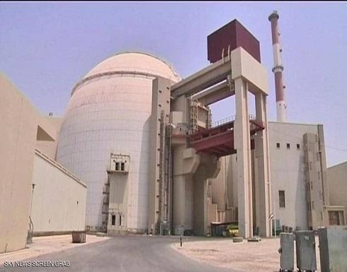 واشنطن : وجود رئيس إيراني جديد لن يغير موقفنا من المفاوضات