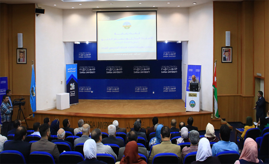 افتتاح برنامج تهيئة أعضاء هيئة التدريس الجدد في جامعة الزرقاء