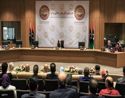 """ليبيا.. أزمة تلوح في الأفق بسبب """"الإطار الدستوري للانتخابات"""""""
