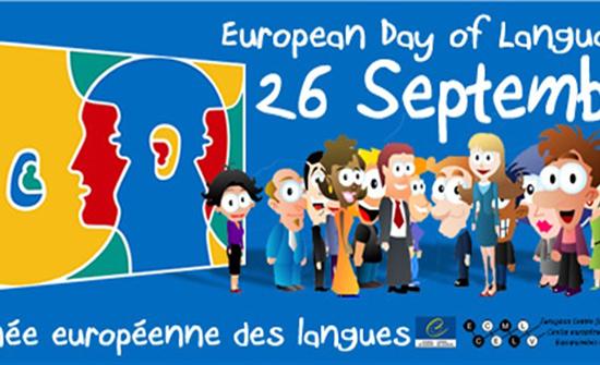 هيئة المعاهد الثقافية الأوروبية في الأردن تحتفل باليوم الأوروبي للغات