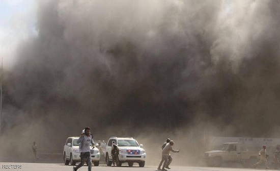 التحالف العربي يؤكد مسؤولية الحوثي عن الهجوم على مطار عدن