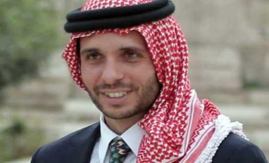 مصدر رسمي : الأمير حمزة بن الحسين ليس موقوفا