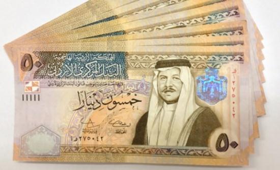 الهيئة العامة للصندوق السعودي الأردني توافق على زيادة رأسمالها الى 100 مليون دينار