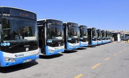 باص عمان : 8 مسارات جديدة الأسبوع المقبل