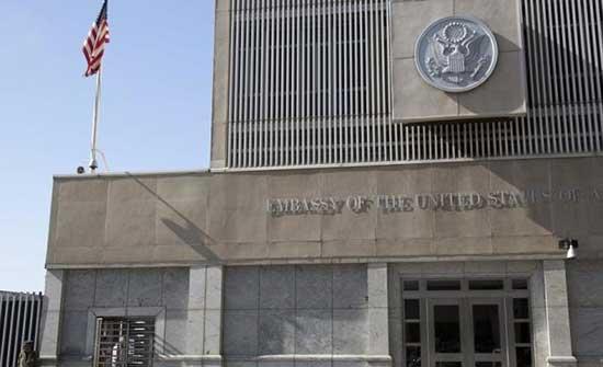 السفارة الأمريكية بالقدس تمنع موظفيها دخول البلدة القديمة غداً الثلاثاء