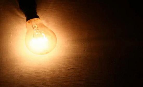 انقطاع التيار الكهربائي بلبنان يؤخر جلسة البرلمان