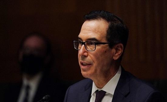 الخزانة الأمريكية: حزمة مساعدات كورونا المقترحة قد لا تصرف قبل الانتخابات