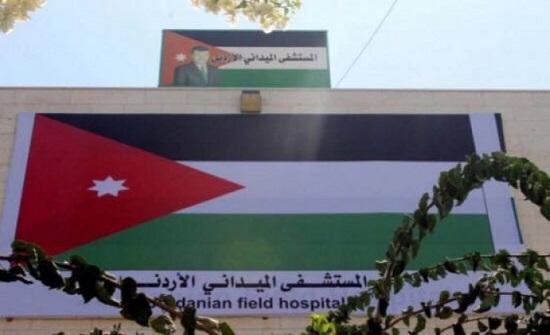 وفد طبي في غزة يزور المستشفى الميداني الأردني