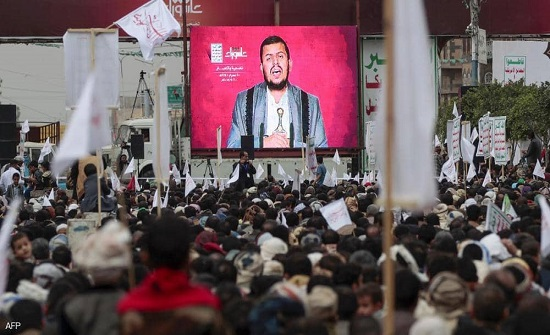 واشنطن تقرر تصنيف الحوثيين جماعة إرهابية