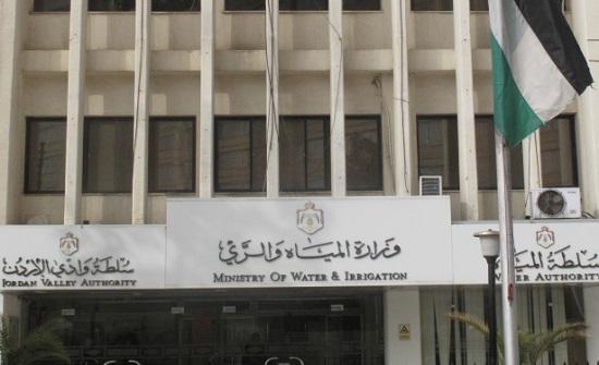اسماء : احالات موظفين على التقاعد المبكر في وزارة المياه