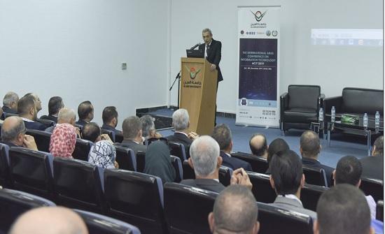 المؤتمر العربي الدولي لتكنولوجيا المعلومات يعقد دورته العشرين 2019