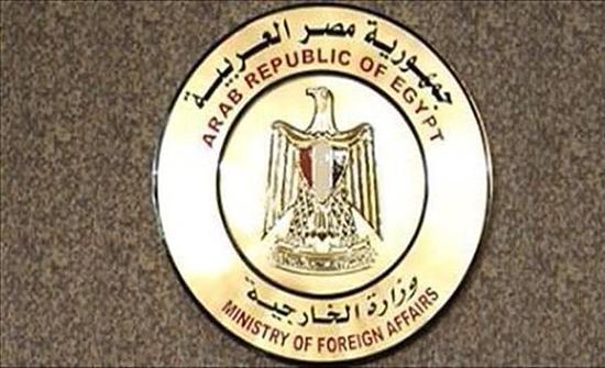 """القاهرة تعتبر الانتقادات الخارجية لتوقيفها حقوقيين """"تدخلا مرفوضا"""""""