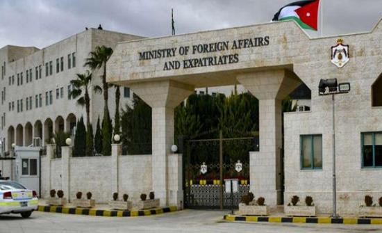 الخارجية تدين الهجوم الإرهابي في النيجر