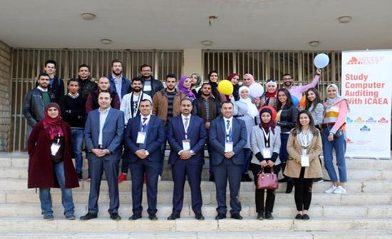طلبة المحاسبة في (الأردنية).. بالمركز الأول في المسابقة العالمية للتدقيق بمساعدة الحاسوب
