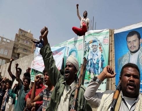 الحوثيون يفرجون عن رهينتين أمريكيتين في صفقة تبادل