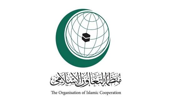 التعاون الإسلامي تؤكد ضرورة حل الدولتين لتحقيق السلام الشامل