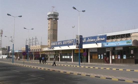 ترتيبات لإعادة تشغيل مطار صنعاء الدولي بعد تعليق دام نحو خمس سنوات