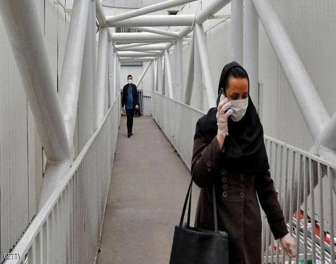 """إيران.. عدد وفيات """"كورونا"""" يقترب من 2000"""