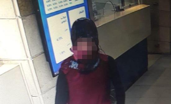 بعد عامين على الحادثة.. القبض على مرتكب سلب مسلح على فرع بنك في إربد
